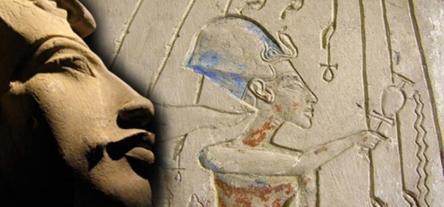 Pharaoh Akhenaten Tuts father